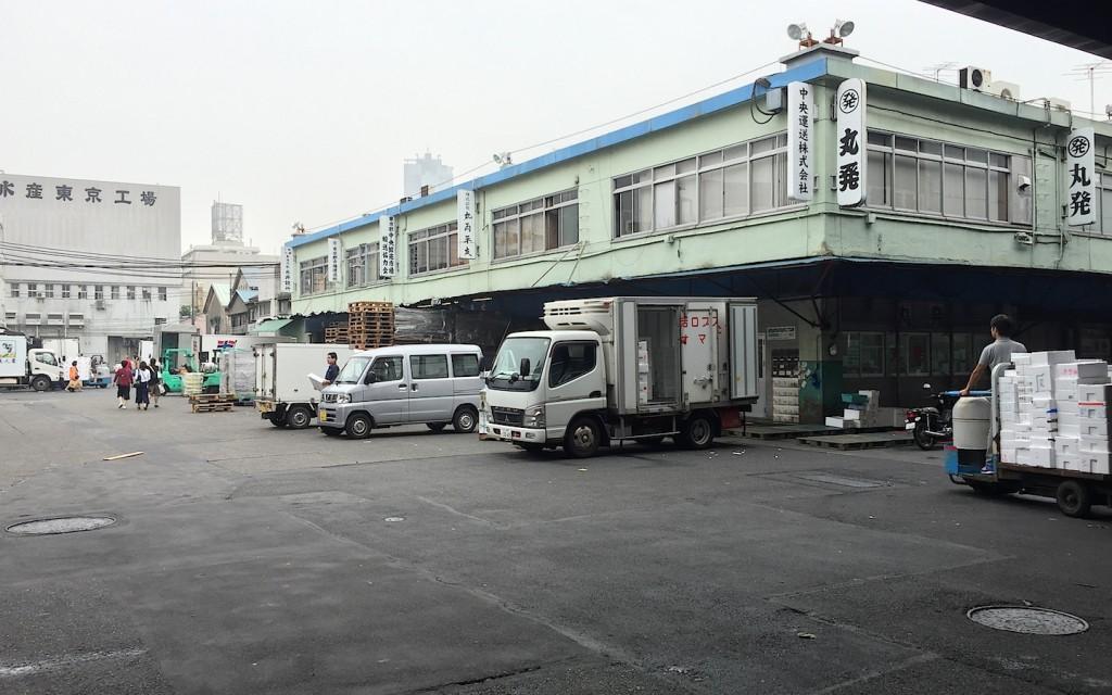 TsukijiFoodieFamily