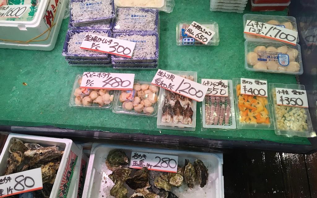 TsukijiFoodieFamily12