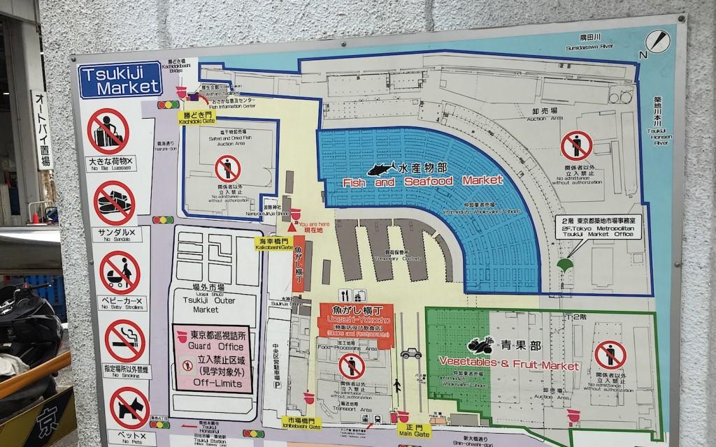 TsukijiFoodieFamily29